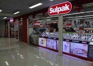 Оставить отзывы о работе розничных магазинов Sulpak
